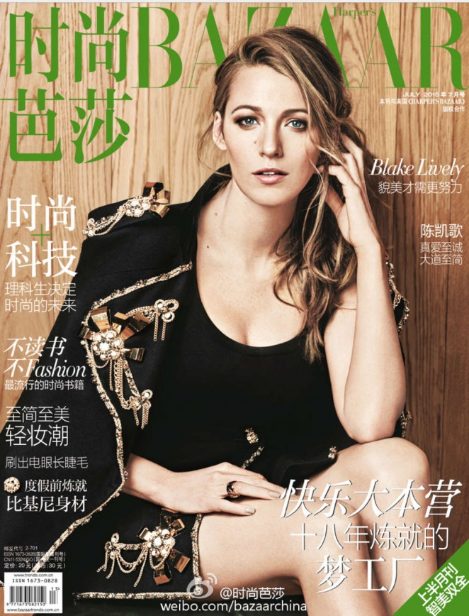 Blake Lively – Harper's Bazaar China Magazine Cover (July 2015)