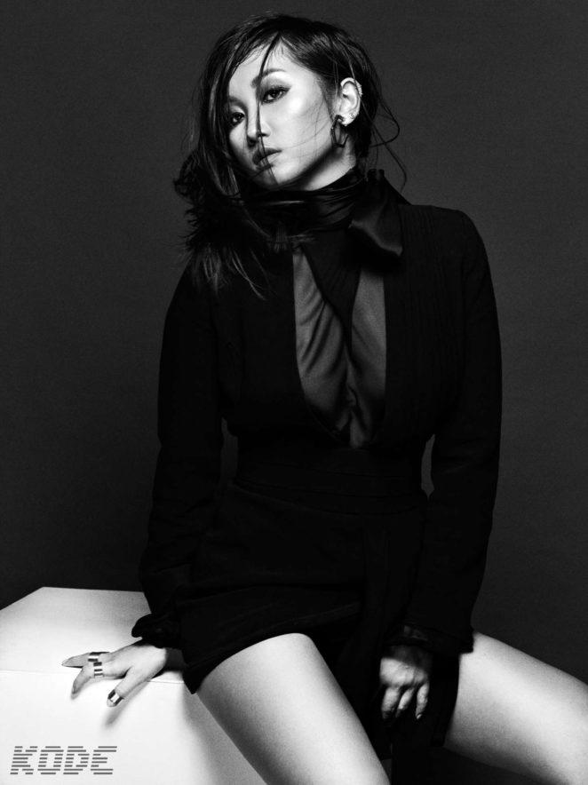 Brenda Song - Kode Magazine (November 2017)