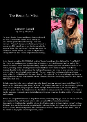 Cameron Russell: Supermodel US 2015 -04