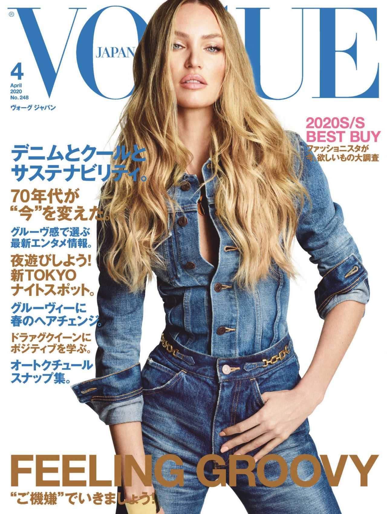 Candice Swanepoel - Vogue Japan Cover (April 2020)