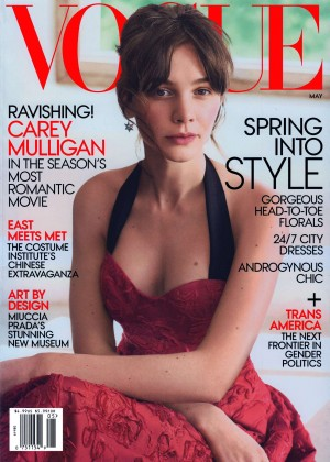 Carey Mulligan – Vogue Magazine Cover (May 2015)