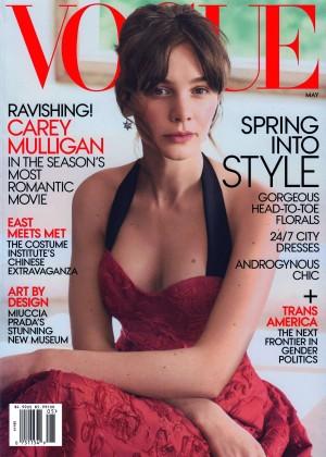 Carey Mulligan – Vogue Magazine Cover (May 2015)