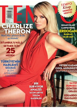 Charlize Theron - Tempo Magazine (May 2015)