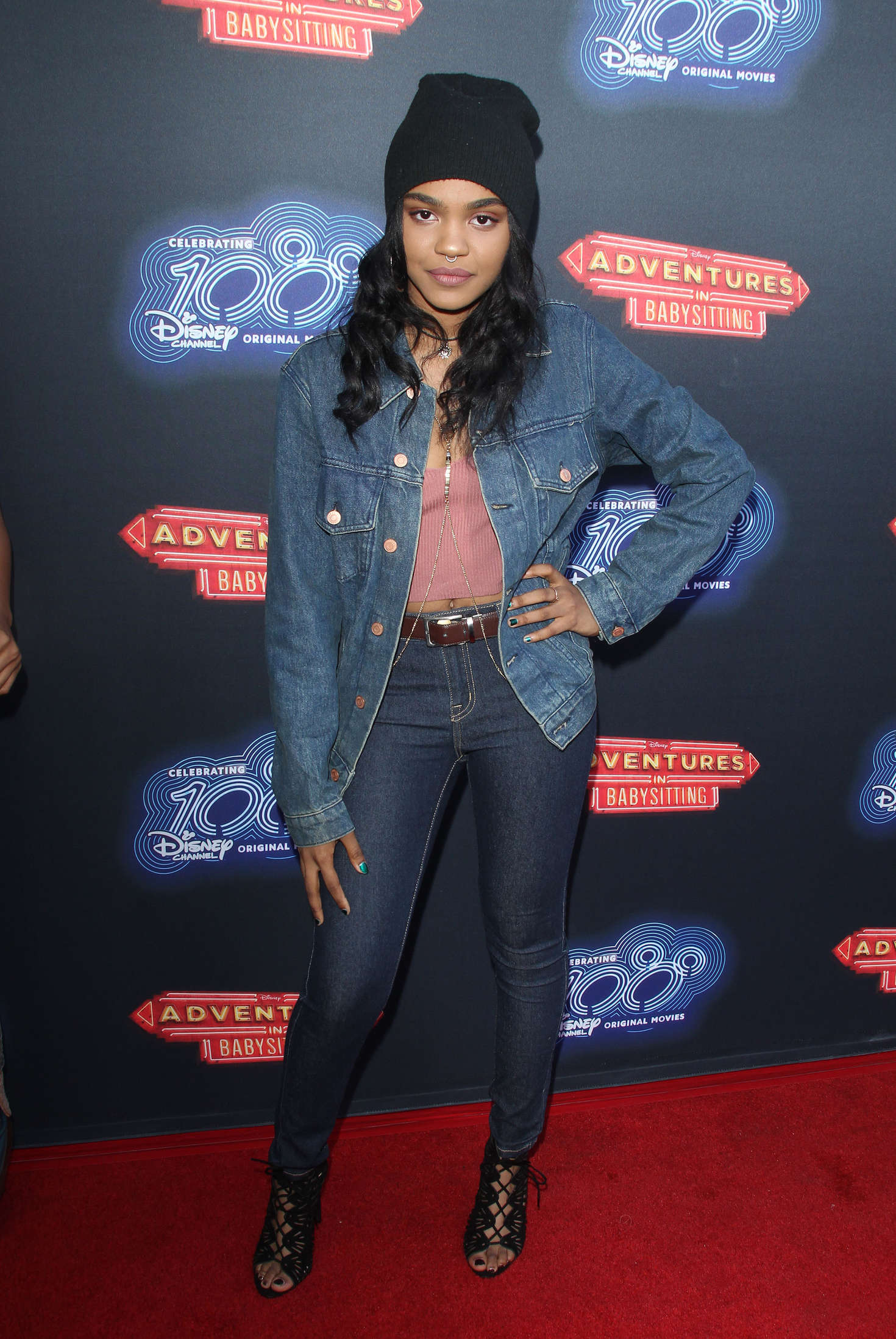 China Anne Mcclain Adventures In Babysitting Premiere
