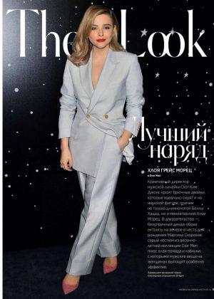 Chloe Moretz – InStyle Russia Magazine (February 2019)
