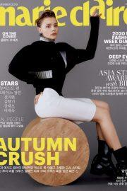 Chloe Moretz - Marie Claire Korea Cover (November 2019)