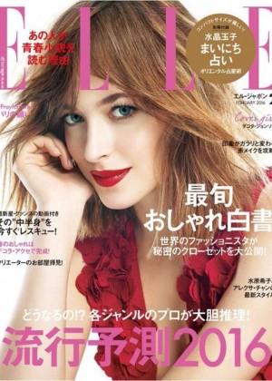 Dakota Johnson - ELLE Japan Cover (February 2016)
