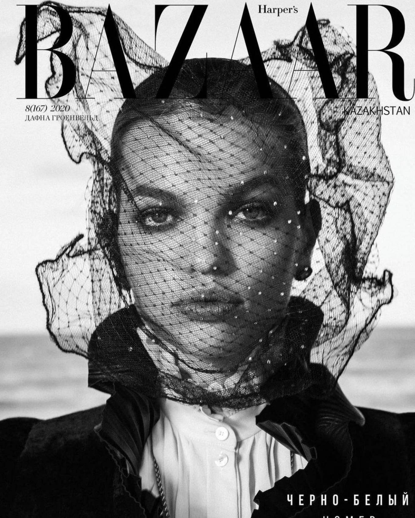 Daphne Groeneveld - Harper's Bazaar (Russia - November 2020)