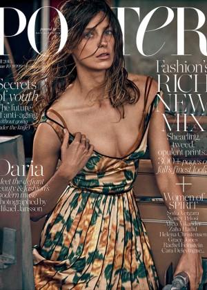 Daria Werbowy - Porter Magazine Cover (Fall 2015)