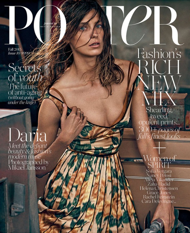 Daria Werbowy – Porter Magazine Cover (Fall 2015)