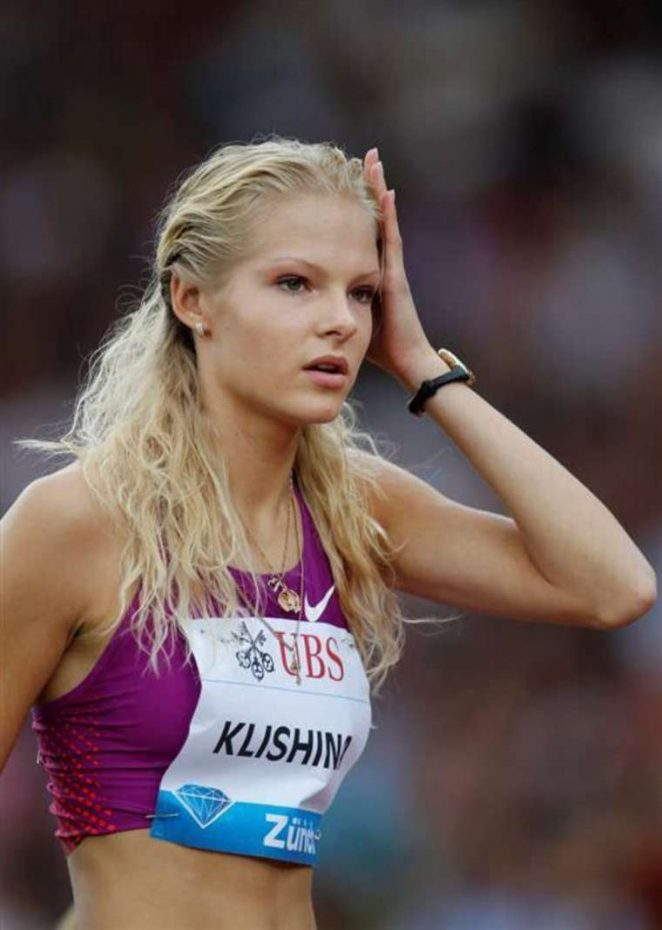 Darya Klishina 2016 : Darya Klishina: Hot 100  Pics Collection-112