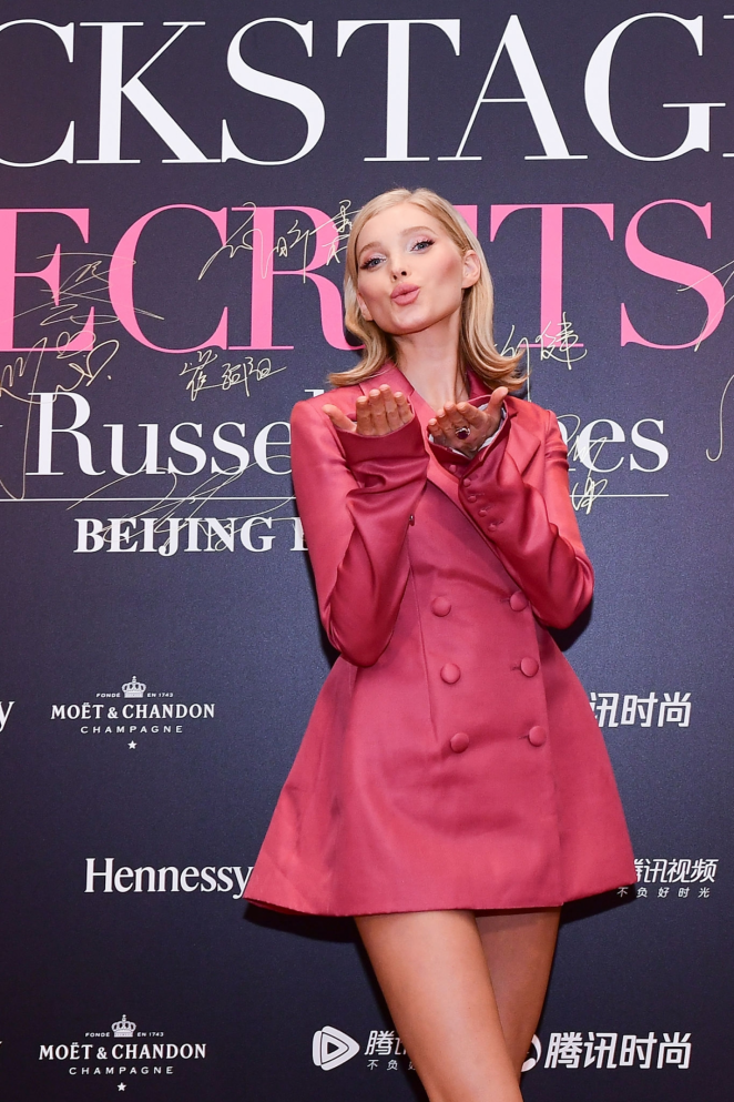 Elsa Hosk - Backstage Secrets By Russell James Beijing Exhibit Opening Party in Beijing
