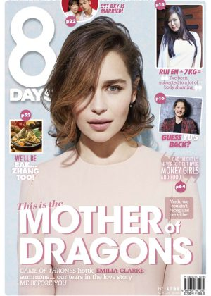 Emilia Clarke - 8 Days Magazine (May 2016)