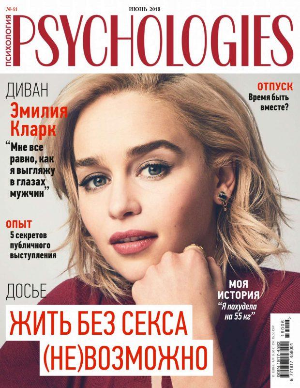 Emilia Clarke - Psychologies Russia Magazine (June 2019)