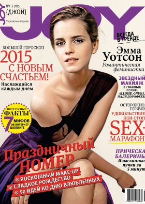 Emma Watson - Joy Ukraine Cover Magazine (January/February 2015)