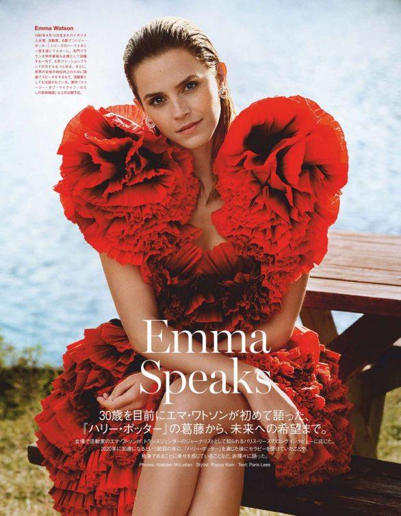 Emma Watson - Vogue Japan Magazine (January 2020)