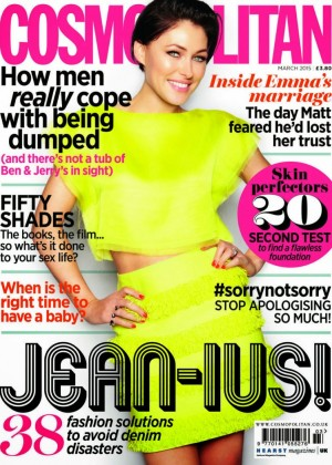 Emma Willis - Cosmopolitan UK Magazine (March 2015)