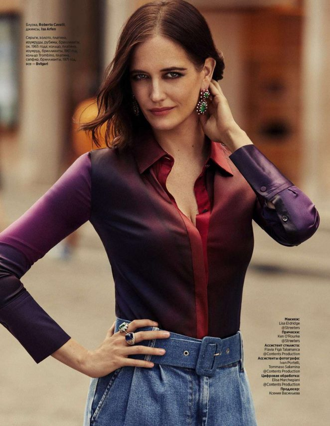 Eva Green for InStyle Russia Magazine (September 2018)
