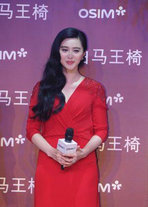 Fan Bingbing Promotes for OSIM Chair in Shanghai