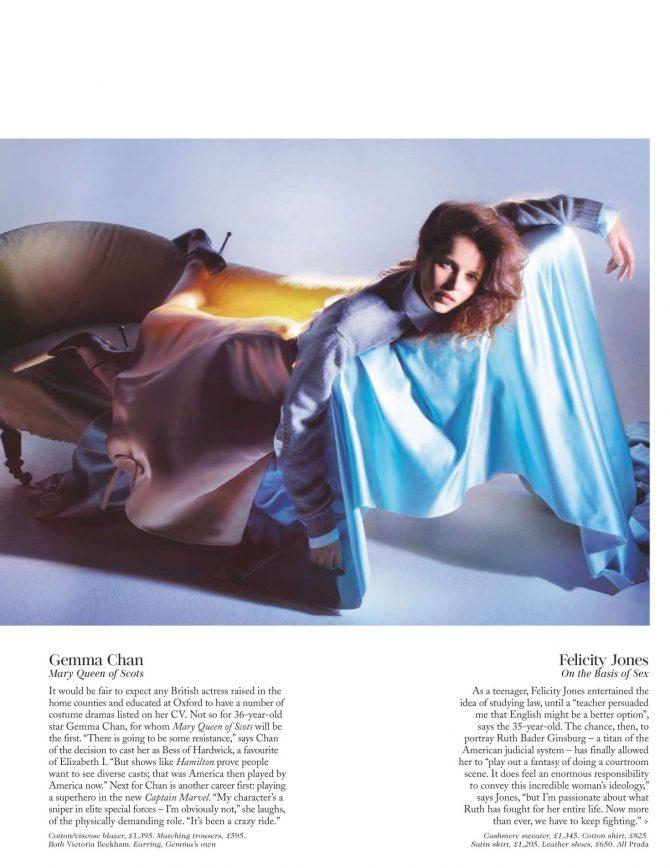 Felicity Jones - British Vogue Magazine (February 2019)