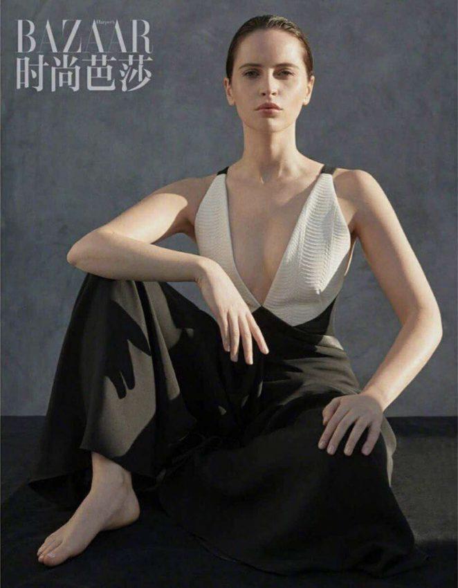 Felicity Jones - Harper's Bazaar China (March 2018)