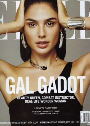 Gal Gadot - Elle US Cover (December 2017)