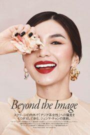 Gemma Chan - Vogue Japan Magazine (June 2019)
