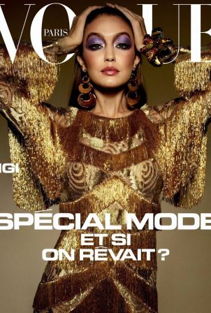 Gigi Hadid for Vogue Paris Cover Magazine (May/June 2020)