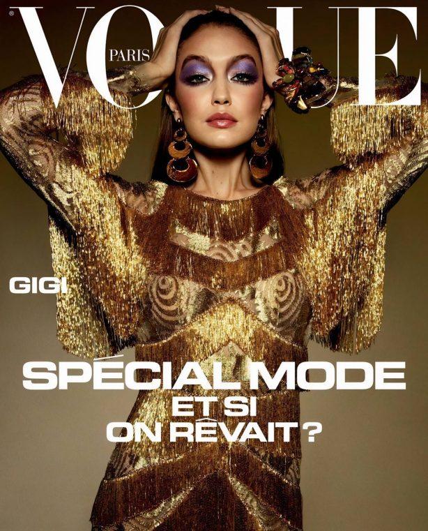 Gigi Hadid for Vogue Paris Cover Magazine (May/June 2020)