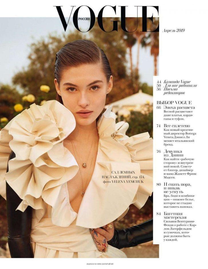 Grace Elizabeth - Vogue Russia Magazine (April 2019)