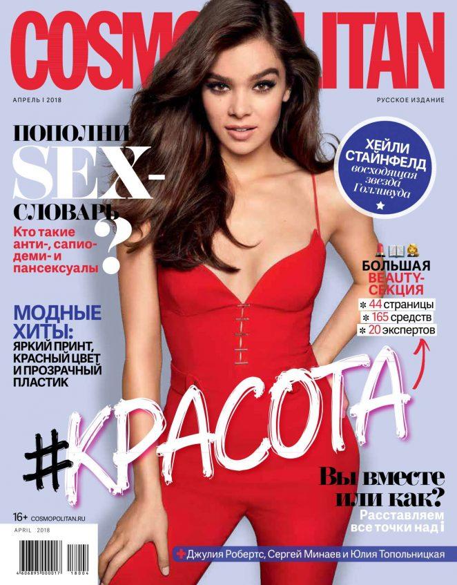 Hailee Steinfeld - Cosmopolitan Russia Magazine (Аpril 2018)