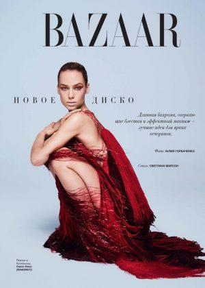 Hannah Ferguson - Harper's Bazaar Ukraine (April 2018)
