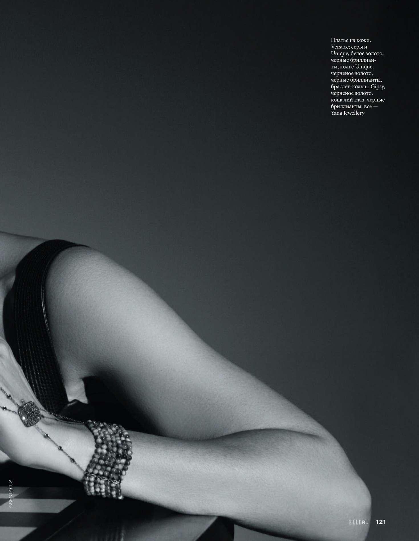 Helena Christensen – Elle Russia Magazine (February 2019)