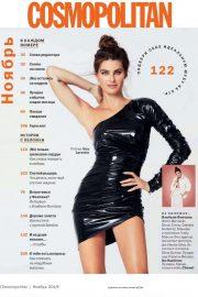 Isabeli Fontana - Cosmopolitan Russia Magazine (November 2019)