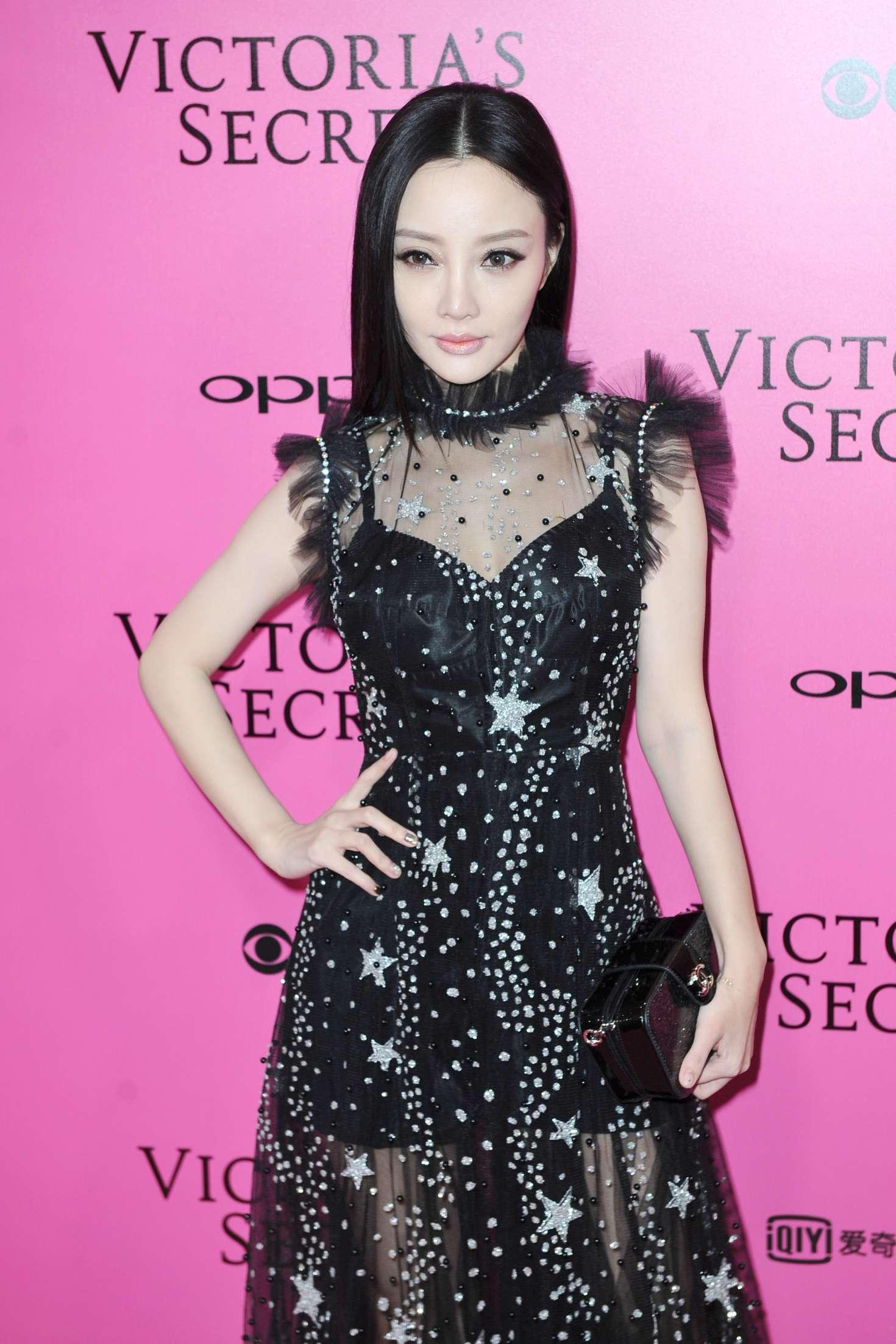 Jacqueline Li - 2017 Victoria's Secret Fashion Show After Party in Shanghai