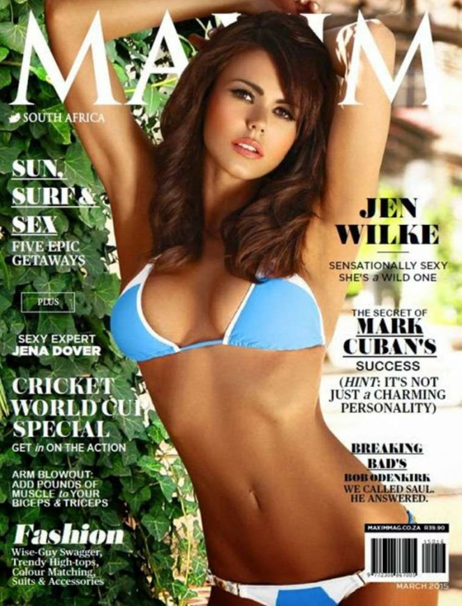 Jen Wilke – Maxim South Africa Cover (March 2015)