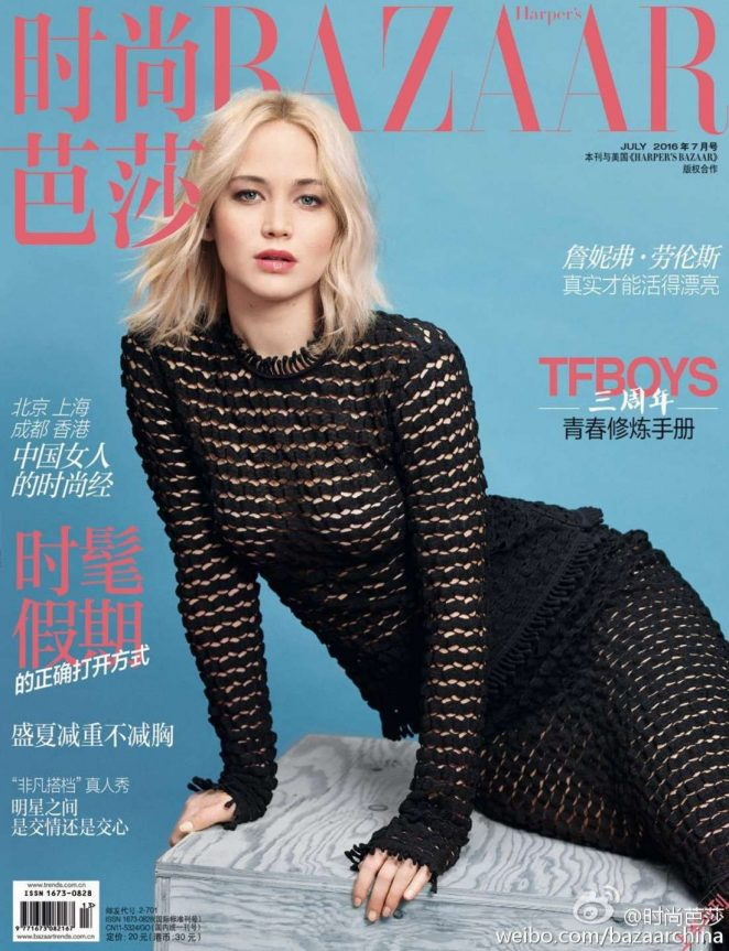 Jennifer Lawrence - Harper's Bazaar China Cover (July 2016)
