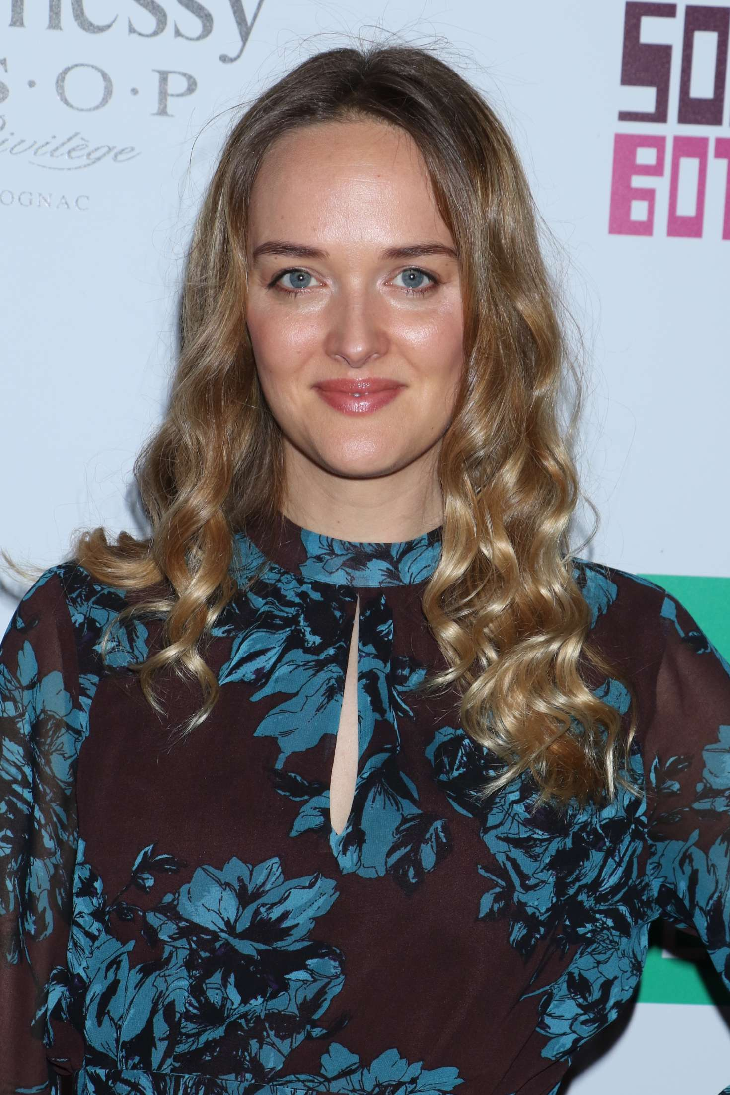 Jess Weixler - 'Sorry To Bother You' Opening Night Premiere in NY