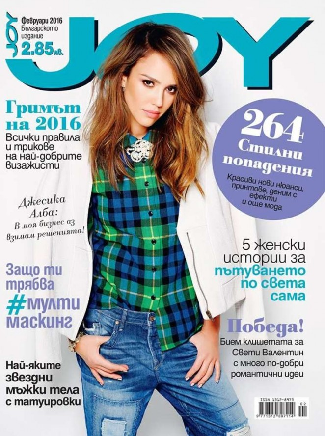 Jessica Alba – Joy Magazine Cover (February 2016)