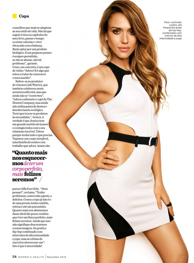 Jessica Alba - Women's Health Portugal (March/April 2015)