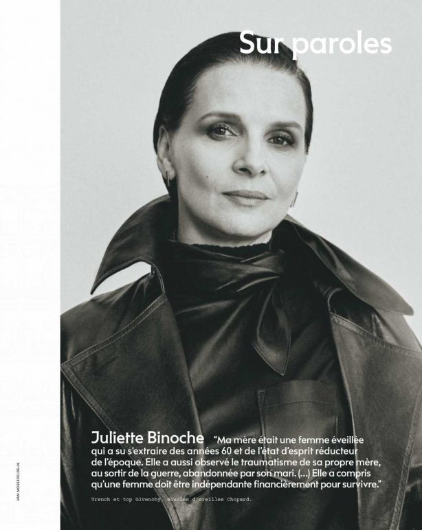 Juliette Binoche - Marie Claire France Magazine (April 2020)