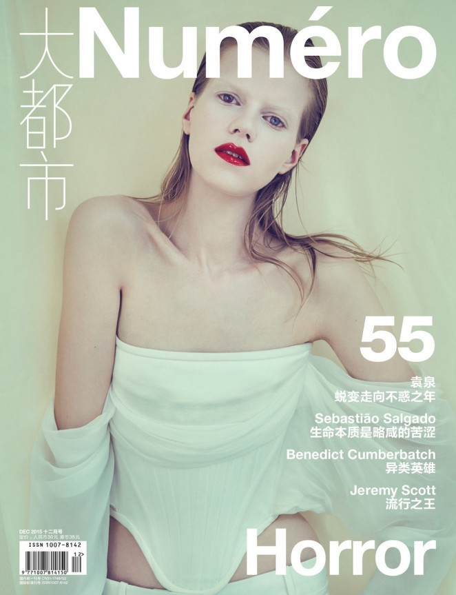 Kadri Vahersalu - Numero China Magazine (December 2015)