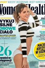 Kate Beckinsale - Women's Health Poland Magazine (April 2020)
