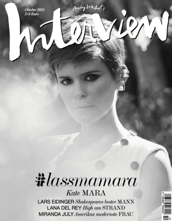 Kate Mara - Interview Germany Cover (October 2015)
