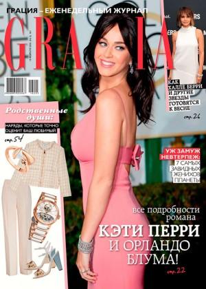 Katy Perry - Grazia Russia Magazine Cover (February 2016)