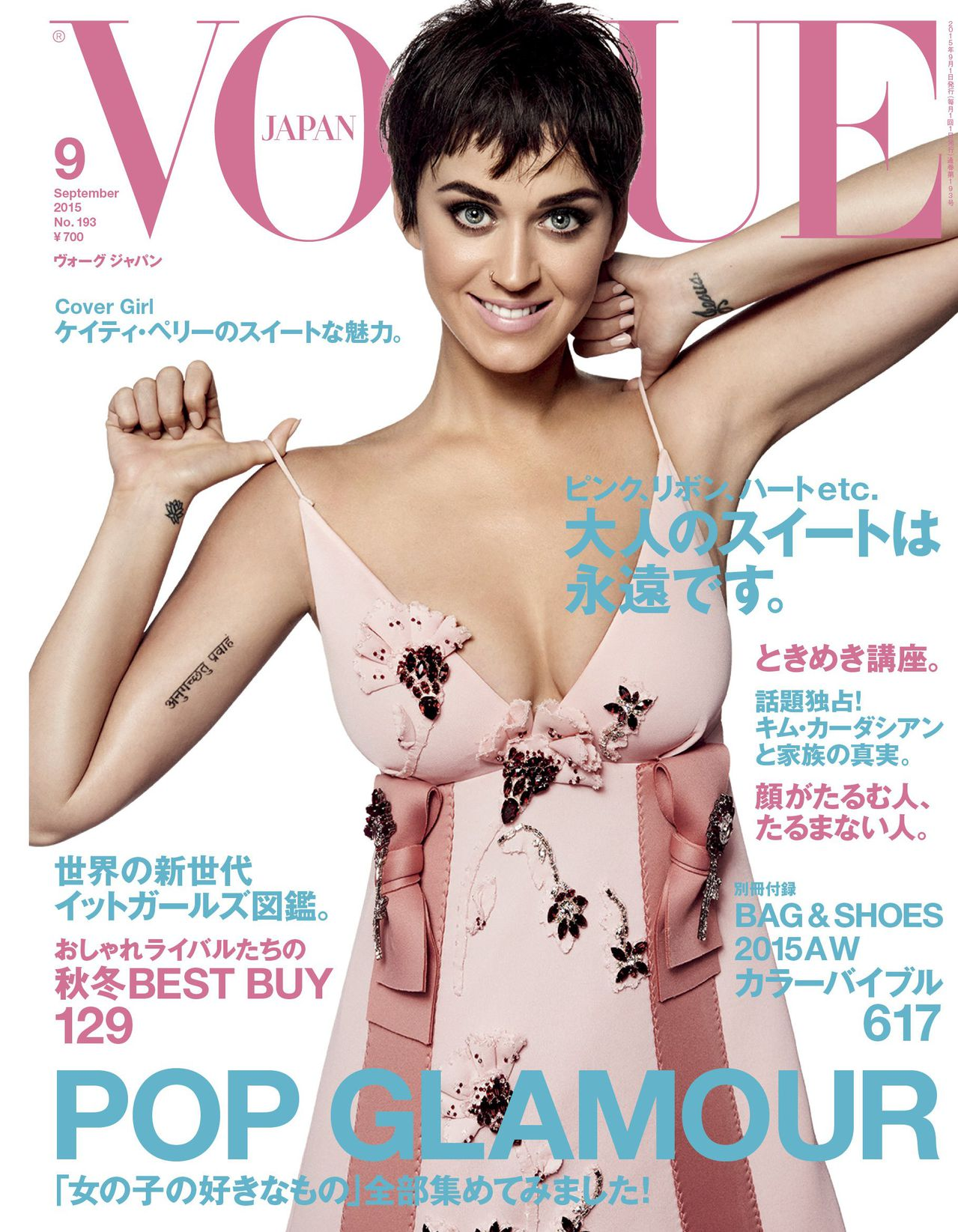Katy-Perry:-Vogue-Japan-2015--01.jpg