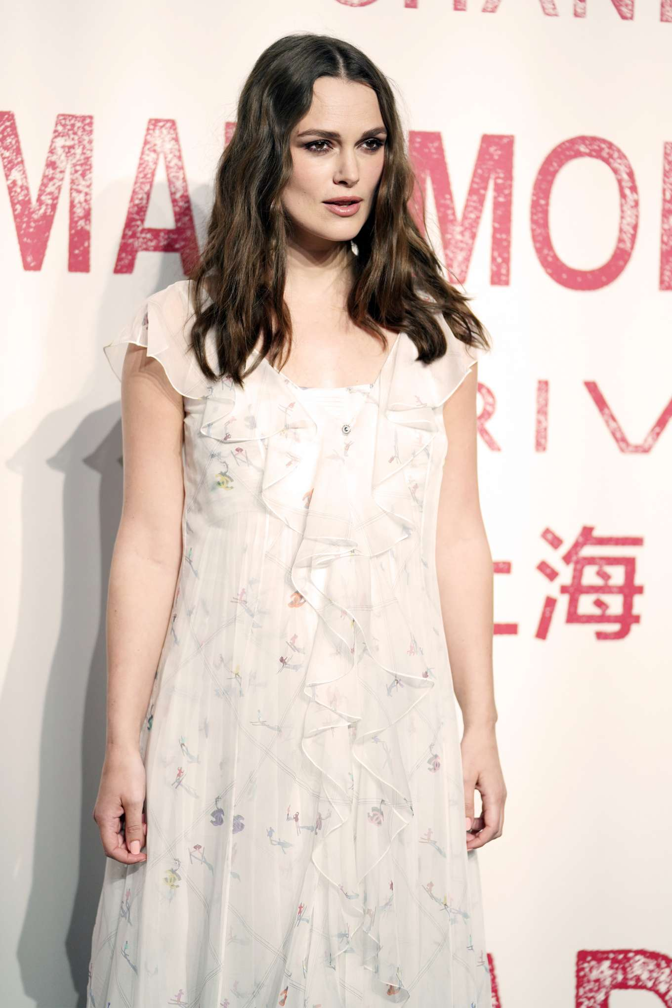 Keira Knightley 2019 : Keira Knightley: Arrives for the Chanel Mademoiselle Prive exhibition -07