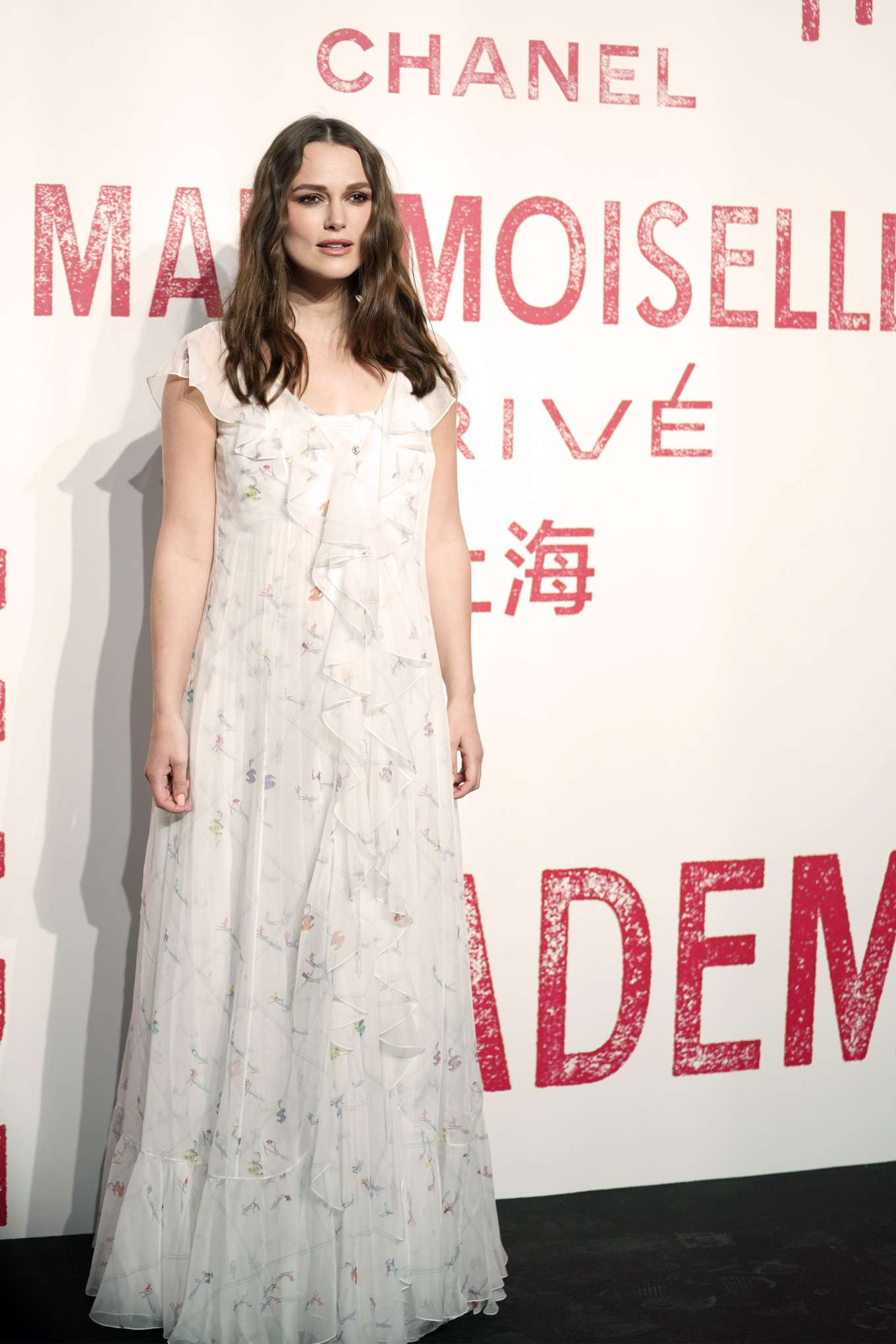 Keira Knightley 2019 : Keira Knightley: Arrives for the Chanel Mademoiselle Prive exhibition -14