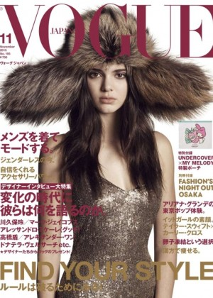 Kendall Jenner - Vogue Japan Cover Magazine (November 2015)
