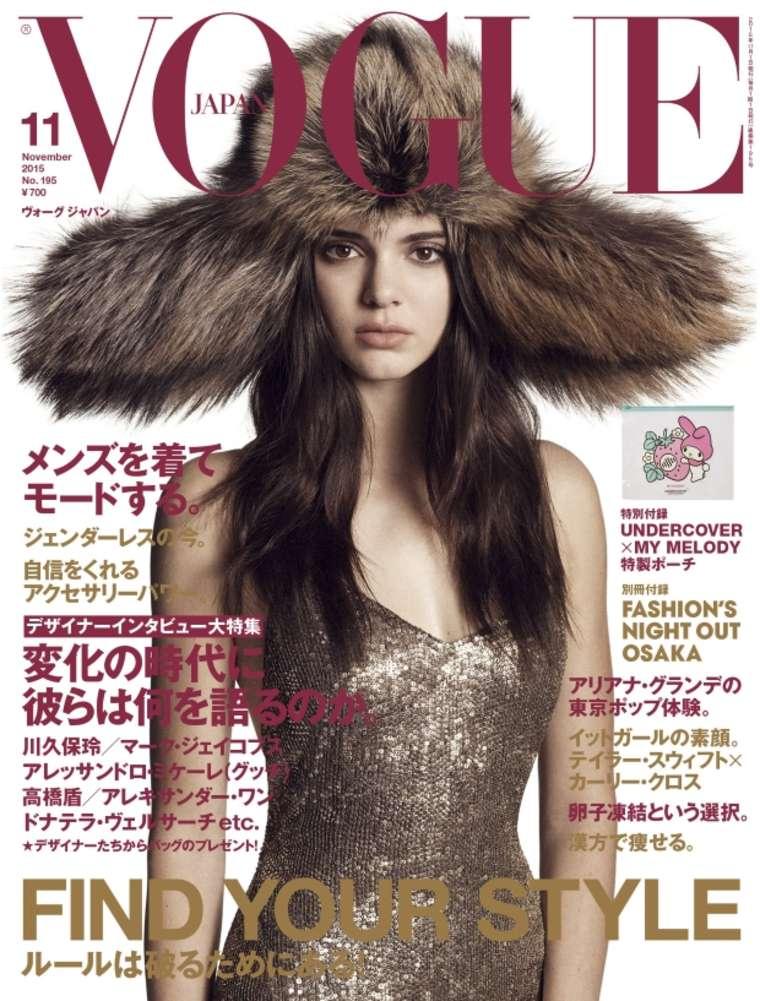 Kendall Jenner - Vogue Japan Cover Magazine (November 2015)